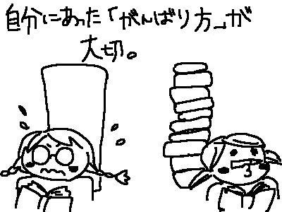 benkyo_3x10