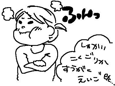 benkyo_iya