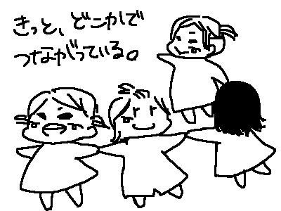 tunagari
