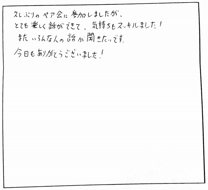みんなの感想たち☆_9994