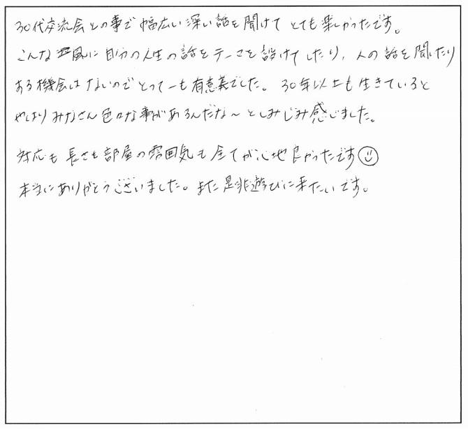 みんなの感想たち☆_9695