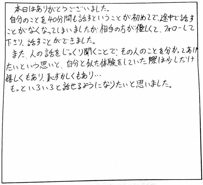 みんなの感想たち☆_3181