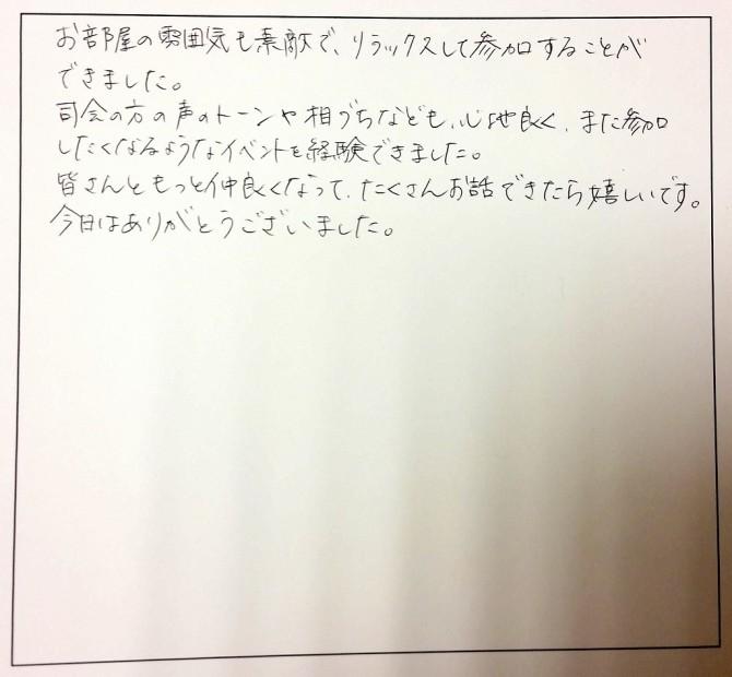 みんなの感想たち☆_6397