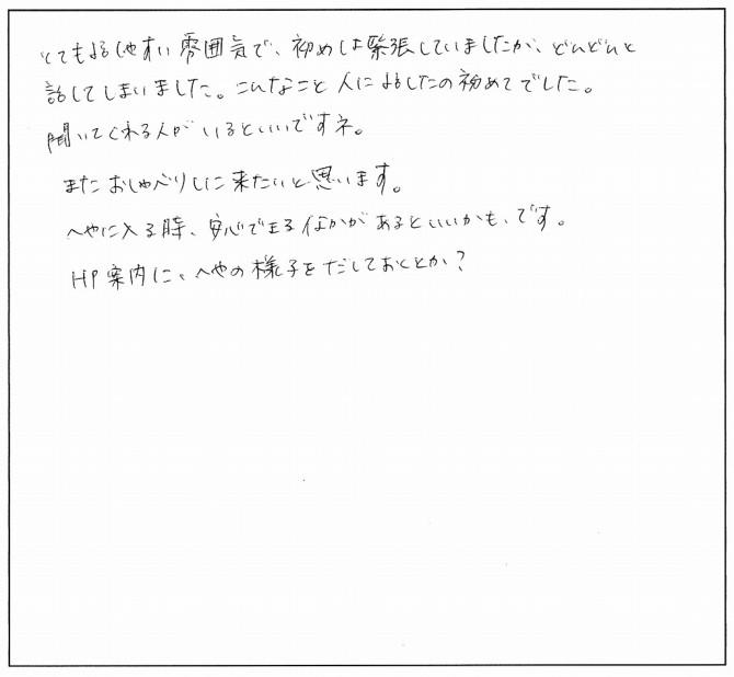 みんなの感想たち☆_1458