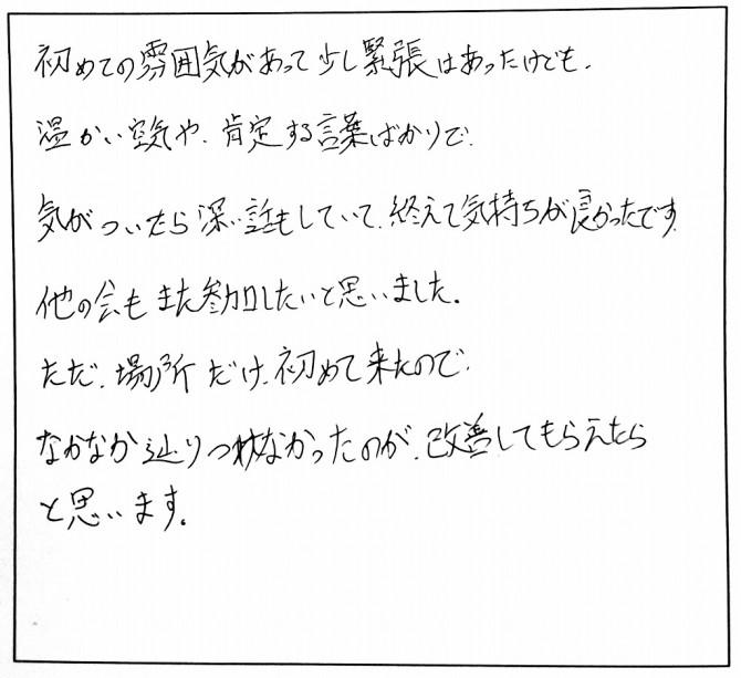 みんなの感想たち☆_6192