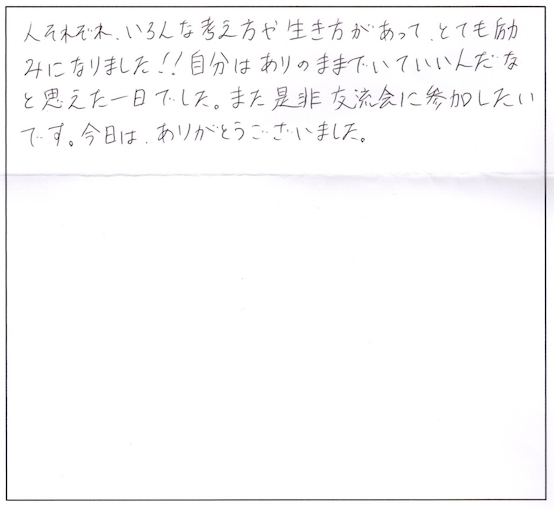 みんなの感想たち☆_6311