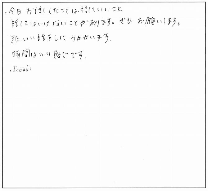 みんなの感想たち☆_2495