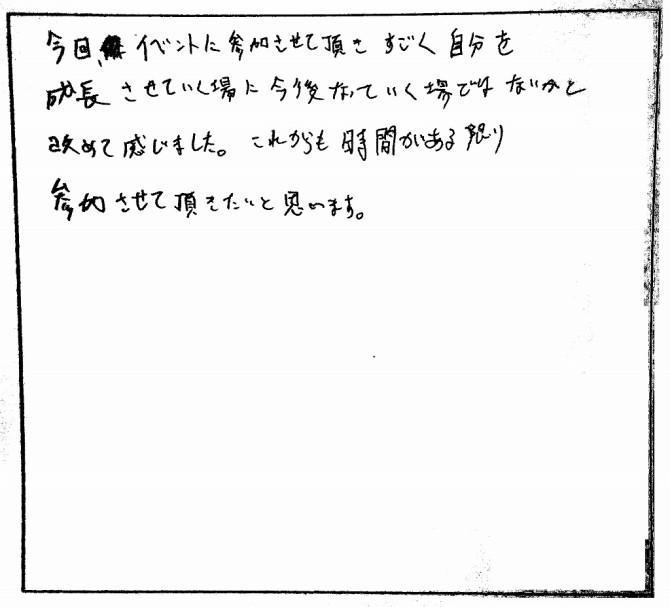 みんなの感想たち☆_4776