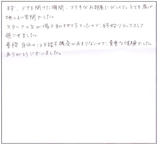 スクリーンショット 2015-08-23 22.50.52