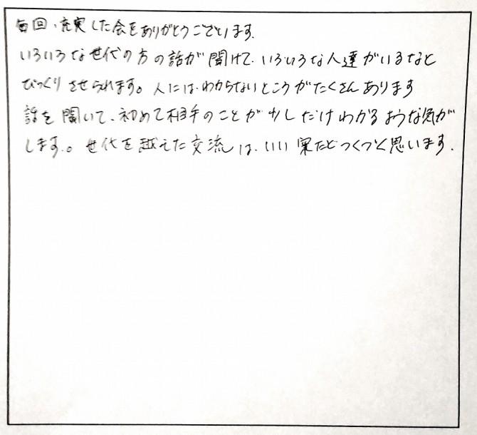 みんなの感想たち☆_1397