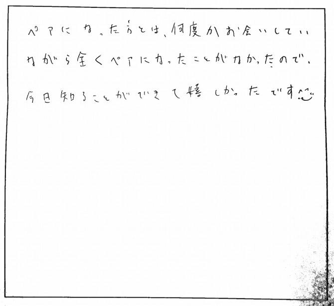 みんなの感想たち☆_8042