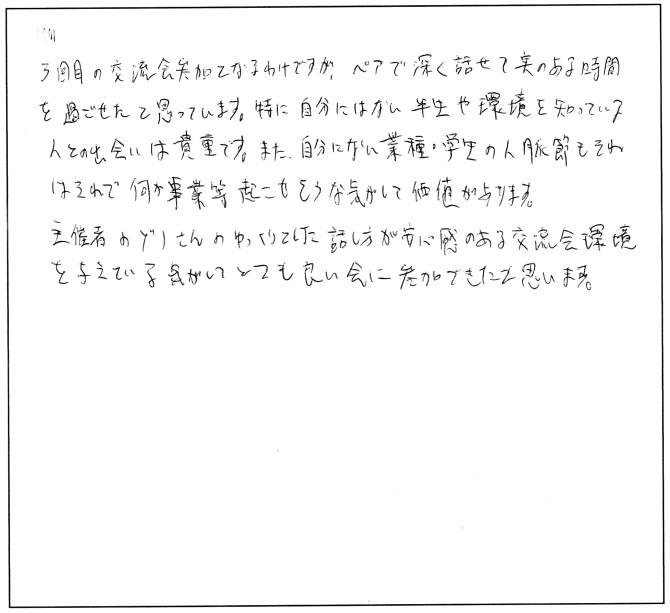 みんなの感想たち☆_4449