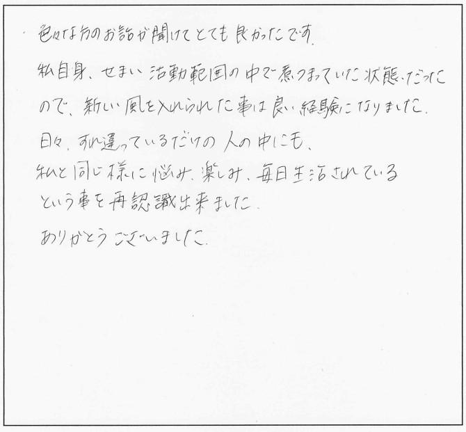 みんなの感想たち☆_9077