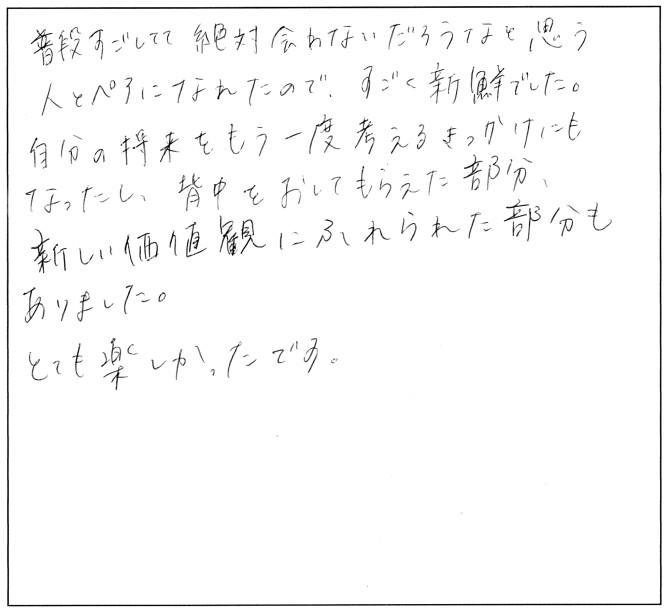 みんなの感想たち☆_7085