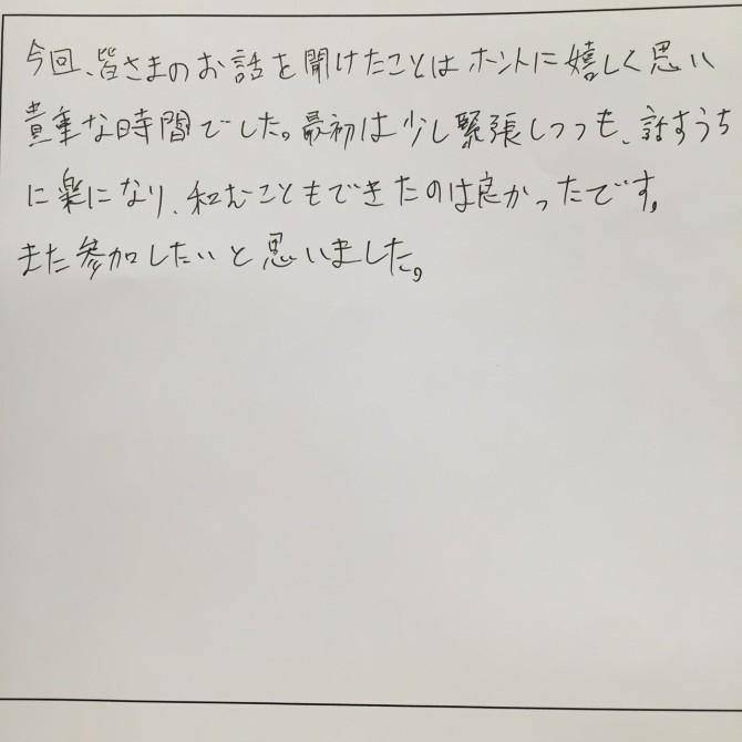 みんなの感想たち☆_5415
