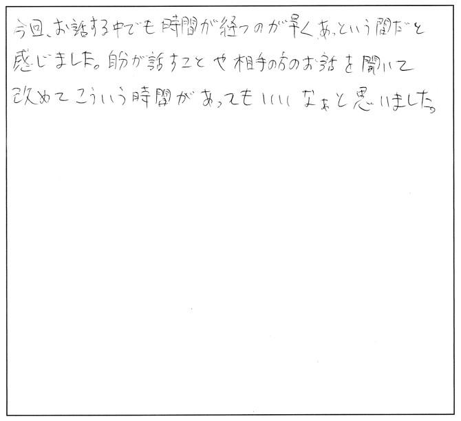 みんなの感想たち☆_2904