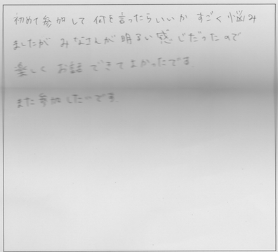 みんなの感想たち☆_681