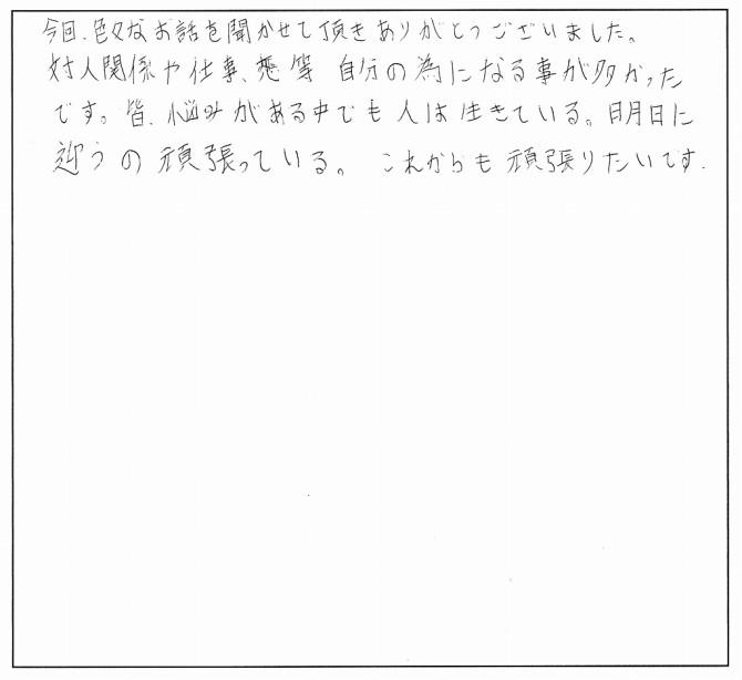 みんなの感想たち☆_4459