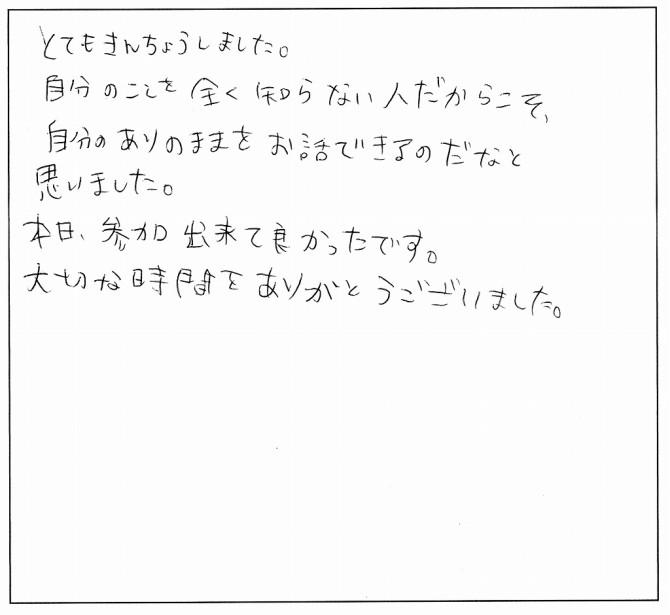 みんなの感想たち☆_7443