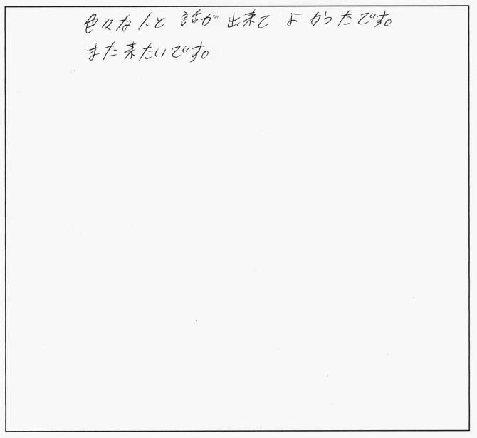 みんなの感想たち☆_5052