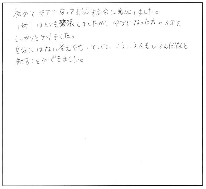 みんなの感想たち☆_5825