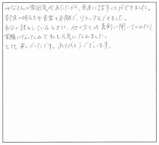 みんなの感想たち☆_8233