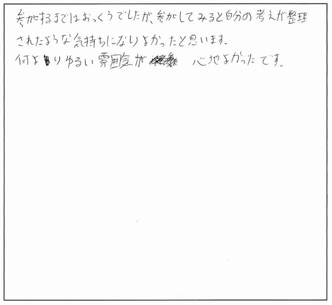 みんなの感想たち☆_8191