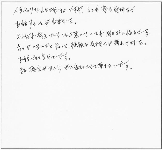 SCN_0002