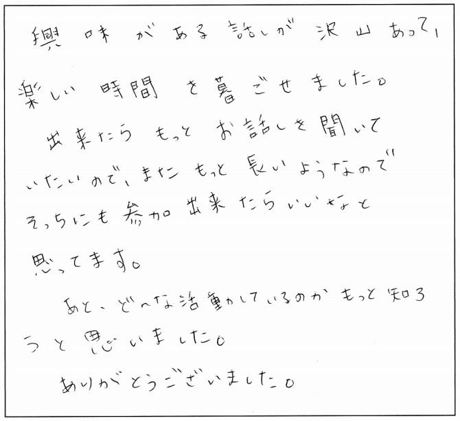 みんなの感想たち☆_2016