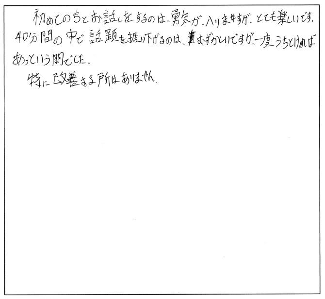 みんなの感想たち☆_8119