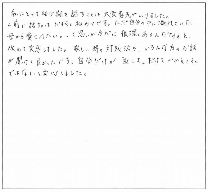 みんなの感想たち☆_9143