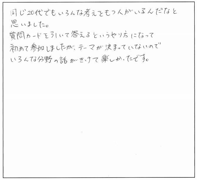 みんなの感想たち☆_4861