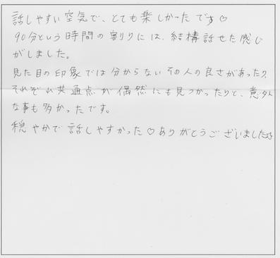 みんなの感想たち☆_4752