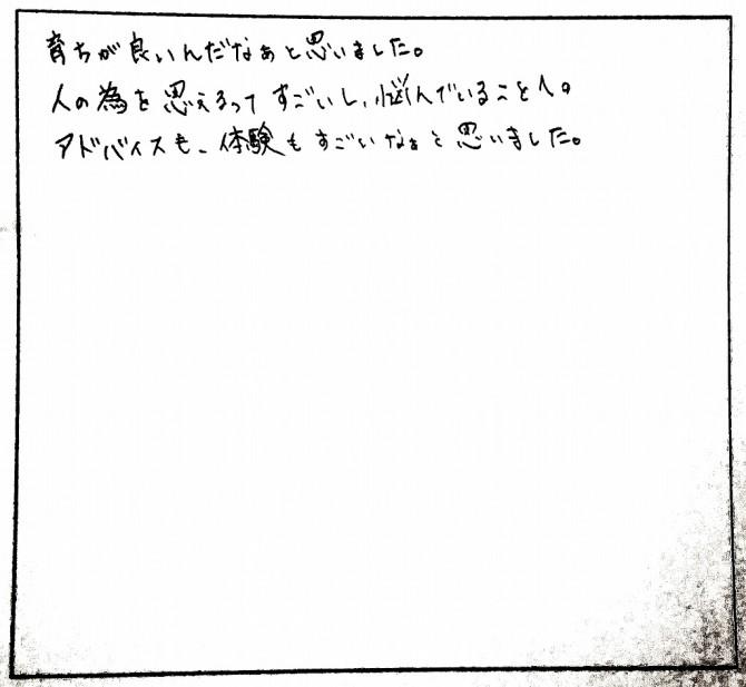 みんなの感想たち☆_3329