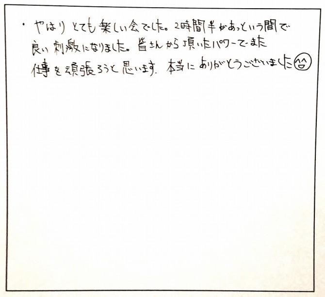 みんなの感想たち☆_5681