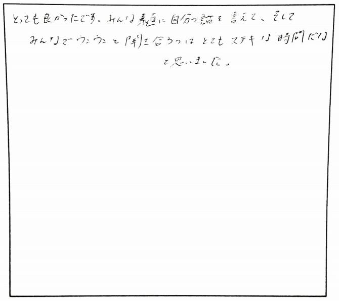 みんなの感想たち☆_4329