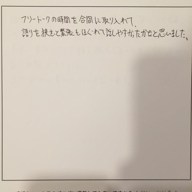 みんなの感想たち☆_1814