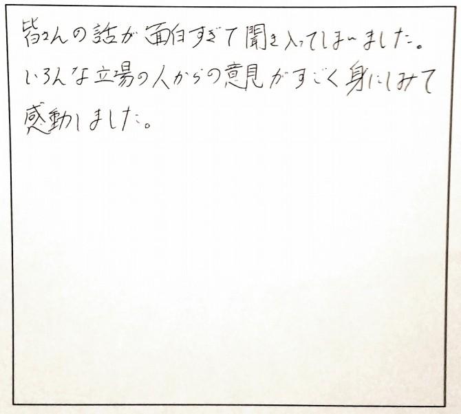 みんなの感想たち☆_2618