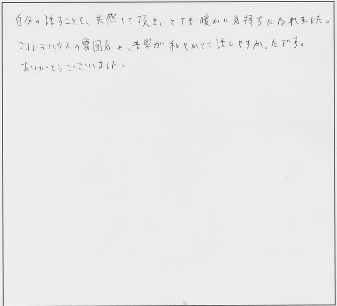 みんなの感想たち☆_1051_0
