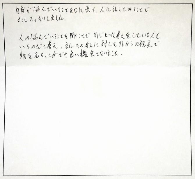 みんなの感想たち☆_8728