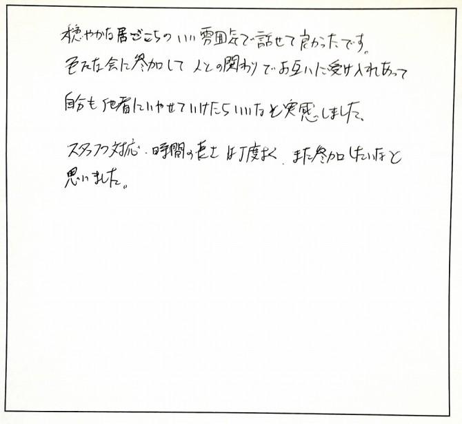 みんなの感想たち☆_3382