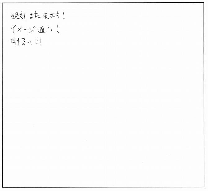 みんなの感想たち☆_4325_0