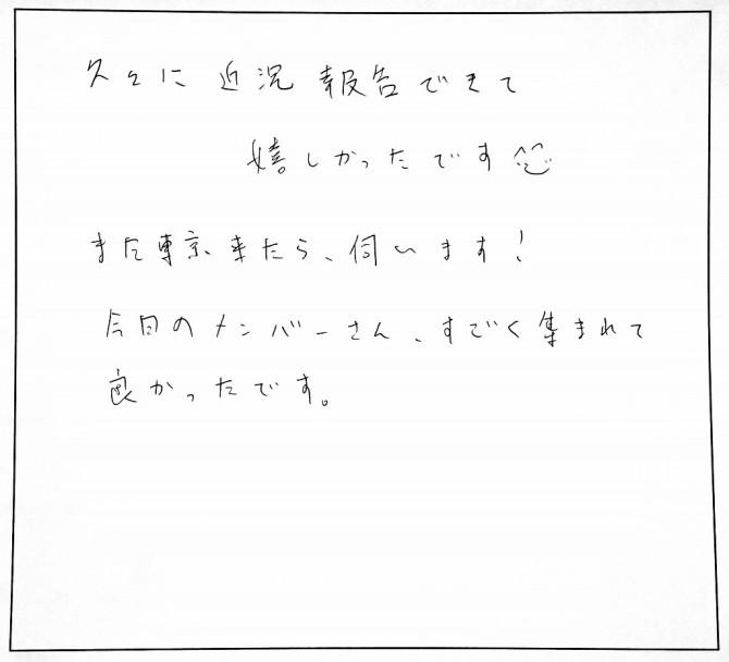 みんなの感想たち☆_4138