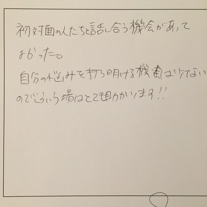 151108輪の会(人生)_8855
