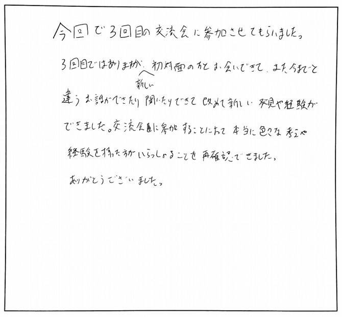 みんなの感想たち☆_7620