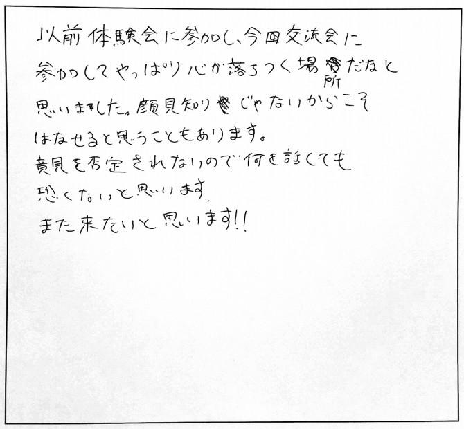 みんなの感想たち☆_6167_0