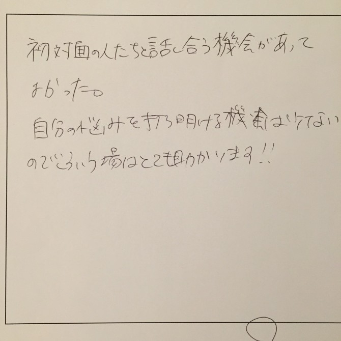 151108輪の会(人生)_8855_0
