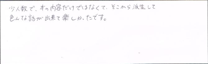 dokushokai_7_1