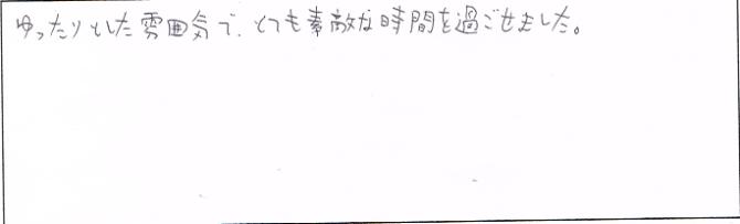dokushokai_7_2