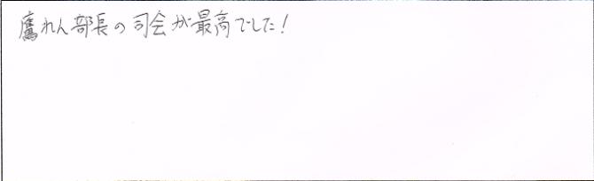dokushokai_7_3